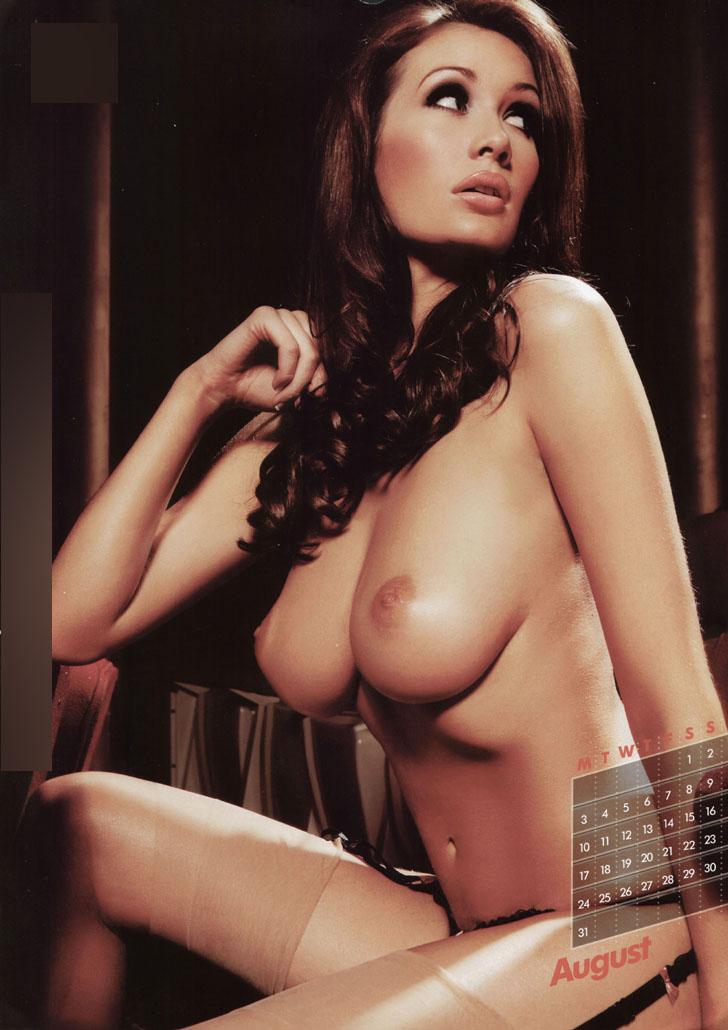фото эротическое актрис россии